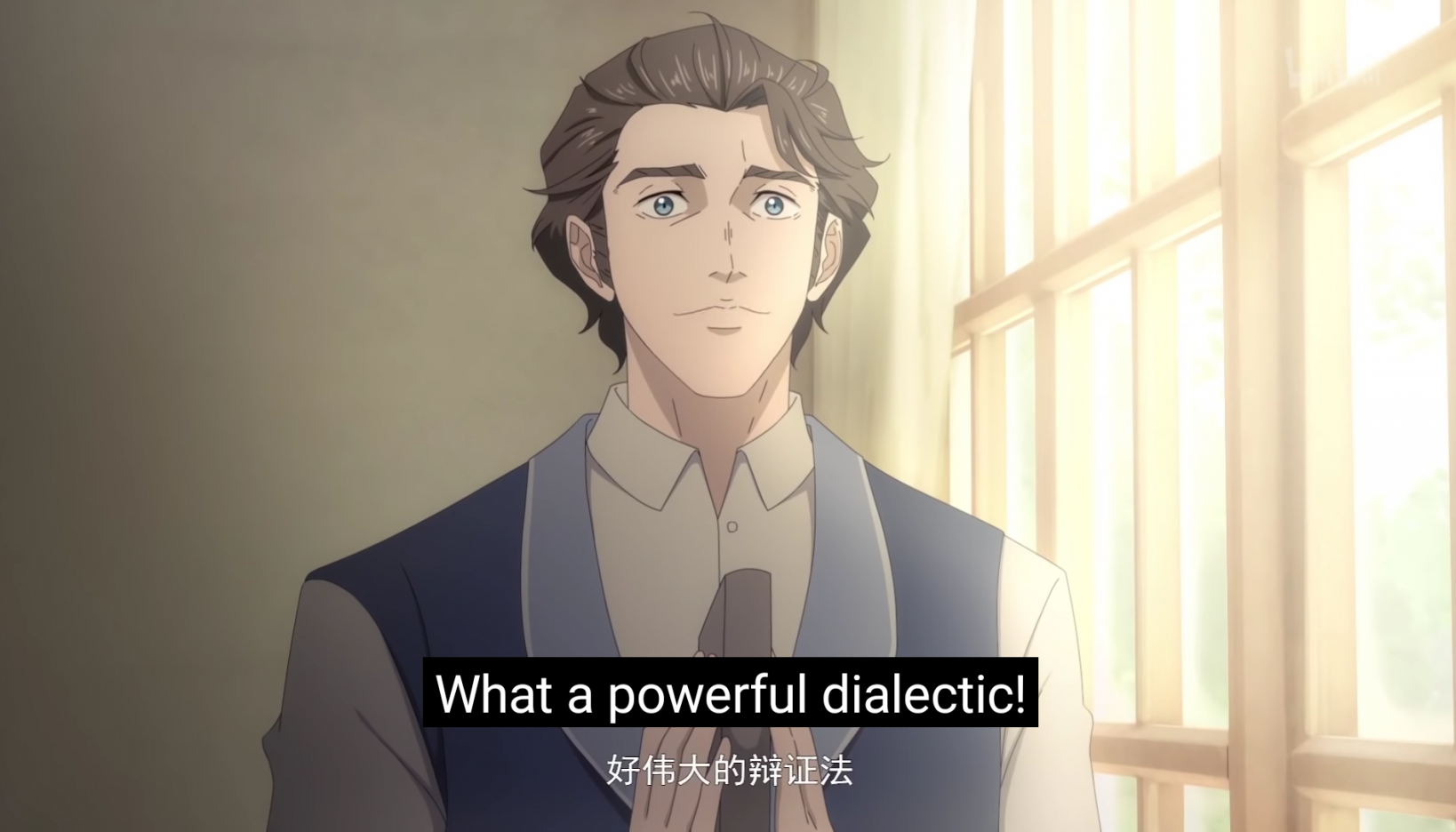 Screenshot featuring a young Karl Marx from The Leader, a state-produced Chinese anime series exploring the life and legacy of Marx, photo: Courtesy of the artist.